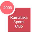Karnataka Sports Club